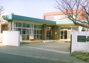 旧銚子中央保育園園舎
